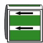 BRADY 225748-Leidingmerker zonder drager - Water-klium