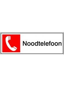 BRADY 227855-NOODTELEFOON (STN 182)-klium